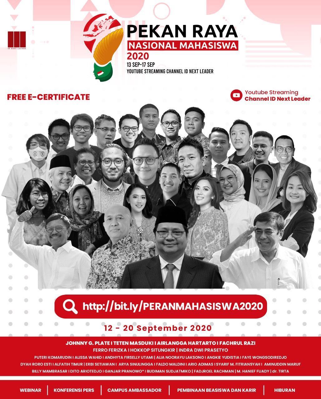 Pekan Raya Nasional Mahasiswa 2020