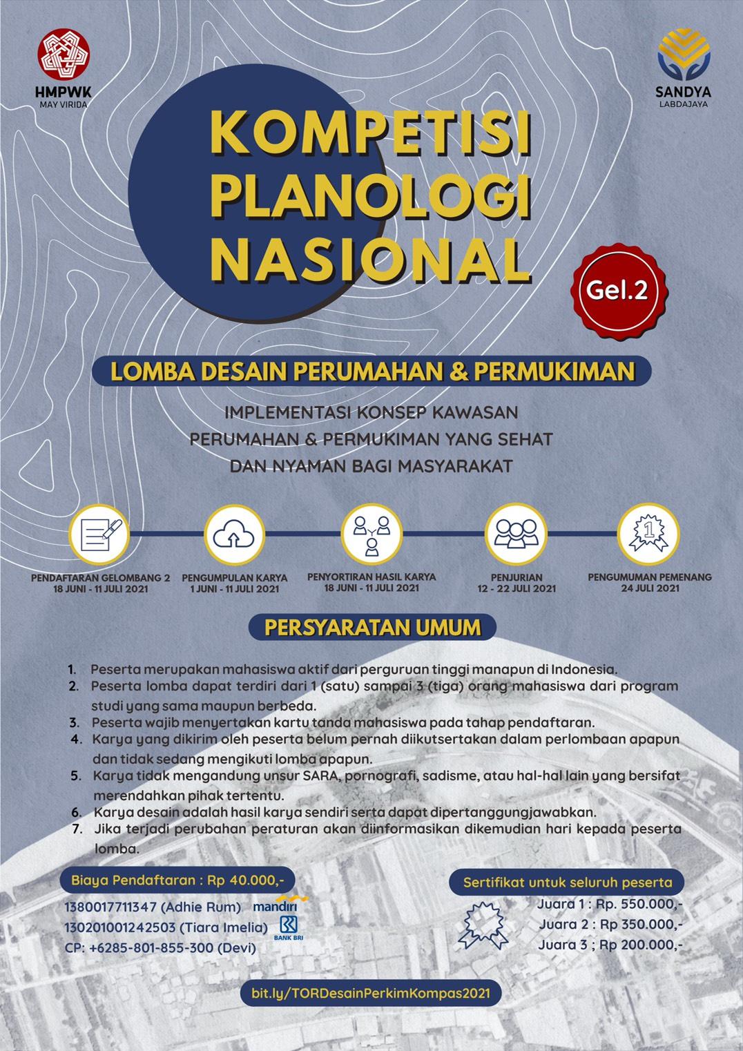 KOMPETISI PLANOLOGI NASIONAL (KOMPAS) 2021